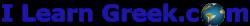 Learn Greek Language online