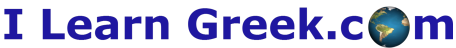 Learn Greek online logo