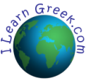 Learn Greek Language online