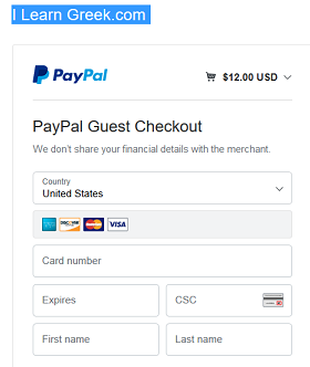 Paypal payment image 1
